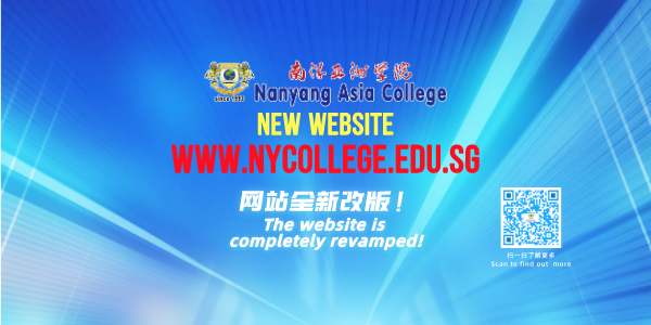 x-new website2020-09-02